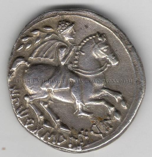Reverso de denario de ILTiRTaSALIRBaN. ACIP-1242